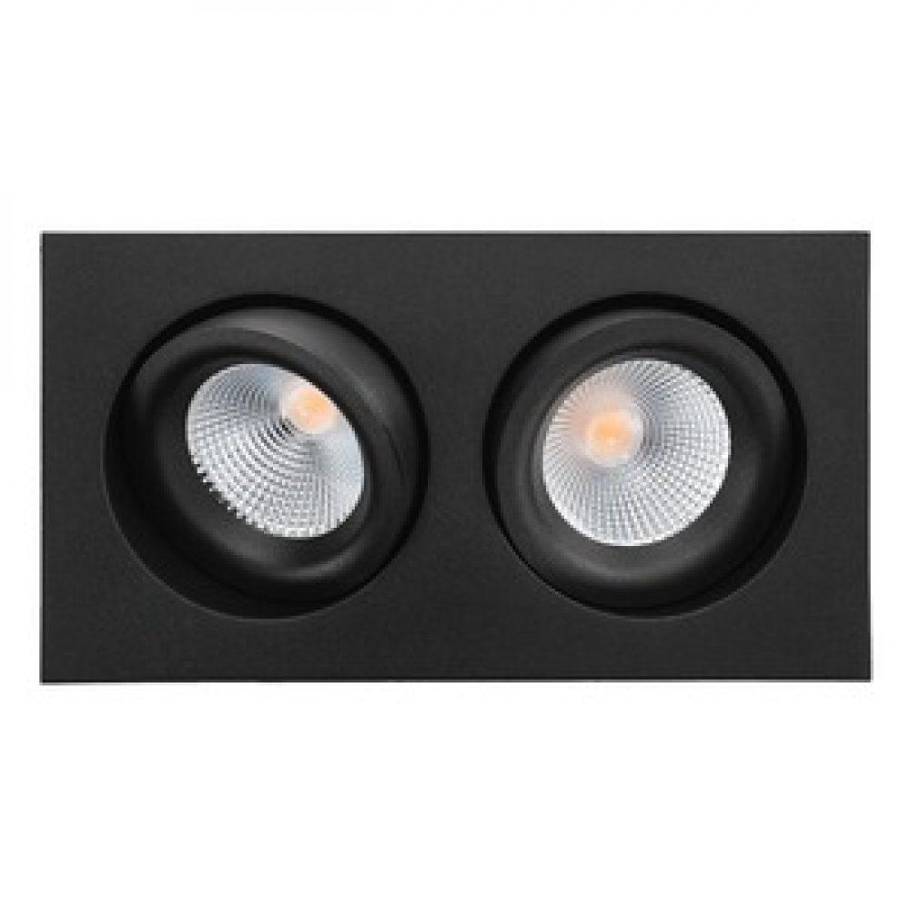 SG Armaturen Junistar Square Lux 2x7W S 2700K